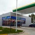 Estacion de Servicio Petrobras Puerto Montt