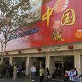 mall chino estacion centra