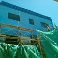 Remodelacion Exterior