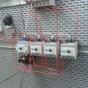 Servicio De Electricidad Nb-Sur