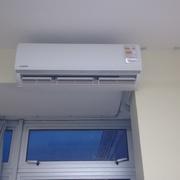 Aire Acondicionado Refrigeracion