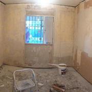 Construcción Y Obras Menores
