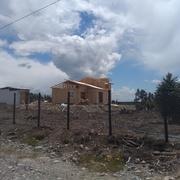 Construcciones Altamirano