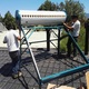 Termo Solar Presurizado con Serpentín 200 litros