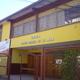 Empresas construcción Región Metropolitana - Santiago - Dagoberto Llanos