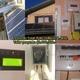 Proyecto Solar Fotovoltaico instalado en PUREN.