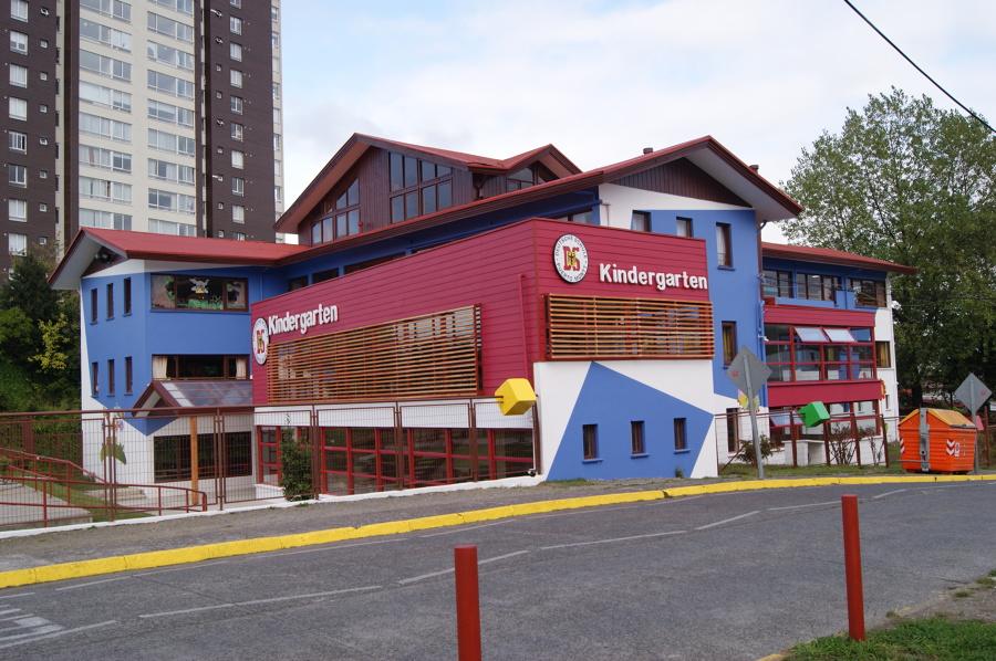 Remodelación Instituto Alemán de Puerto Montt