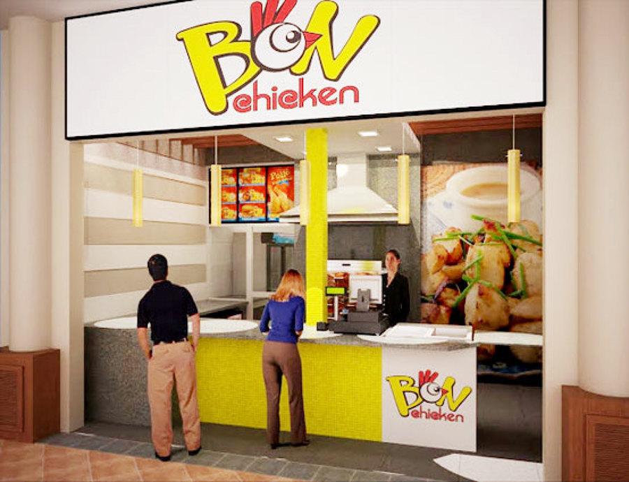 Foto propuesta local de comida rapida de proyectemos ltda for Sillas para local de comidas rapidas