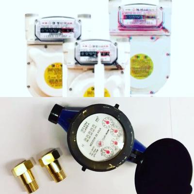 Medidor agua y remarcador de Gas