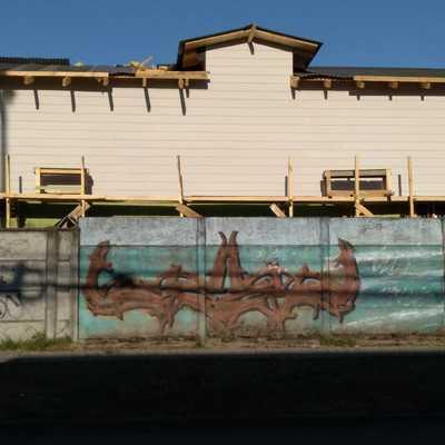 Ampliación de segundo piso en construcción parte 4/5