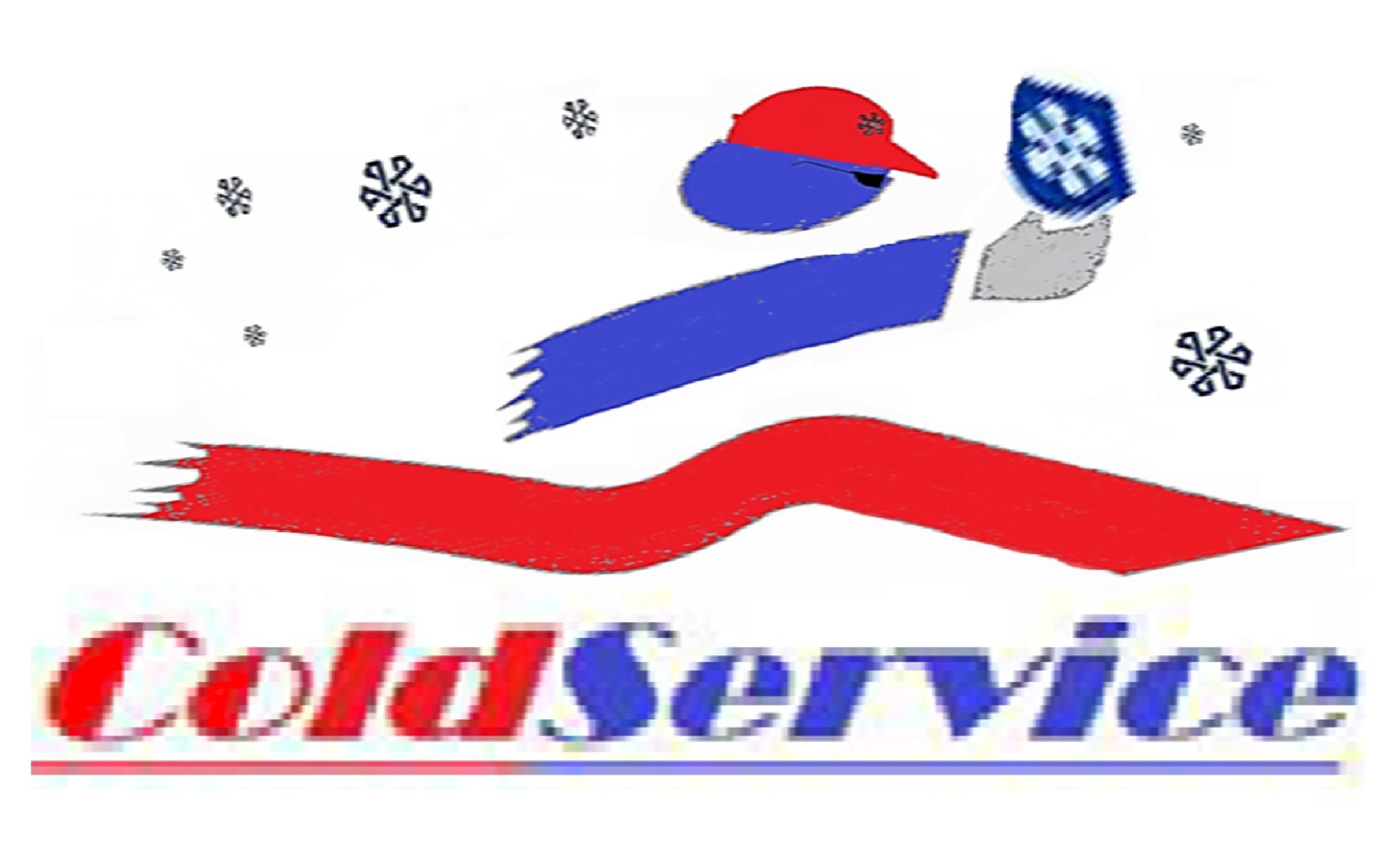 Coldservice refrigeración