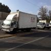 Foto: mudanzas y fletes camiones cerrados y planos dentro y fuera de stgo. 09-8243106