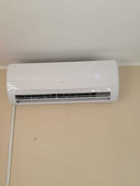Suministro e instalacion equipos de aire acondicionado