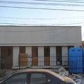 Centro de Estética