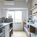 cocina estilo nipón