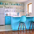 Cocina americana azul