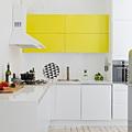 Mueble de cocina amarillo