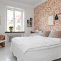 dormitorio-con-papel-pintado