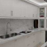 Diseño Cocina Departamento