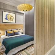 Elementos separar sin necesidad de obras: Muebles bajos, cortinas o biombos...