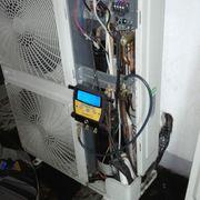 Instalación de equipos de climatización en SURA