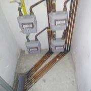 Medidores de agua y gas