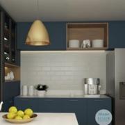 Distribuidores Sherwin williams - Diseño de una Hermosa  Cocina