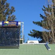 Distribuidores Bticino - Colector solar 150 litros