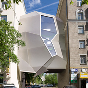 casa futurista