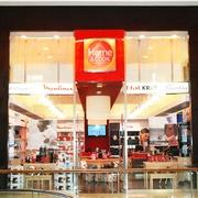 Tiendas Home & Cook