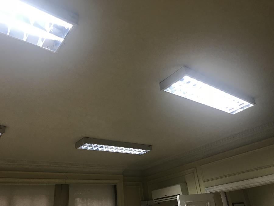 Salón Principal - Iluminación