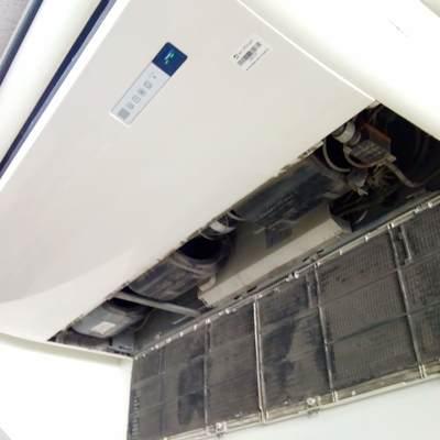 Mantenimiento a equipos de aire acondicionado sucursales ServiEstado Región de Valparaíso