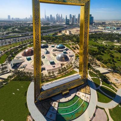 Ubicación del Dubai Frame