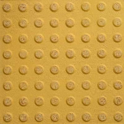 La baldosa 40x40 t ctil 0 color amarillo cantidad for Baldosas online