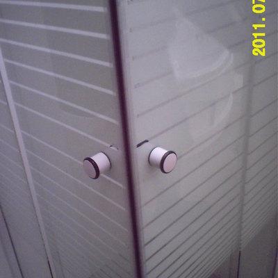 shower_53445