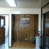 Remodelar espacio para oficinas y recepción clientes