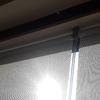 Reparar o cotizar persianas