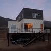 Instalación de kit solar