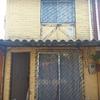 Instalar ceramicas en mucho de fachada principal de la casa