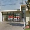 Pintar interior y exterior de cuartel de bomberos en santiago centro
