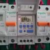 Reparación de relé (relay) digital