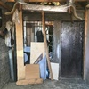 Remodelación habitación
