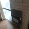 Mantención Calefacción