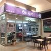 Remodelar cafeteria calidez tema cafe grano
