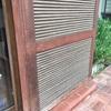 Reparación persianas madera correderas