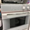Arreglos Electrodomésticos