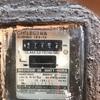 Certificaciones Eléctricas T1 y T2