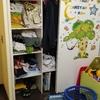 Remodelacion closet