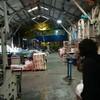 Proyecto de remodelación industrial plastico san joaquin